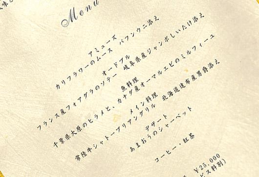 menu_image